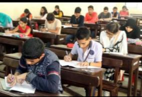 neet-2021-nta-extends-deadline-to-submit-application-fee