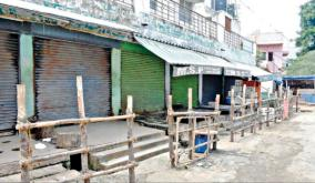 shops-closed-in-erode