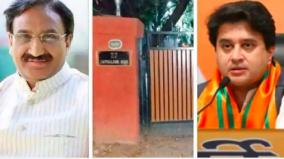 scindia-vs-pokriyal