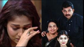 nayanthara-talks-about-her-father-health