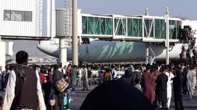 afghanistan-airspace-shut-air-india-says-cannot-operate-flights