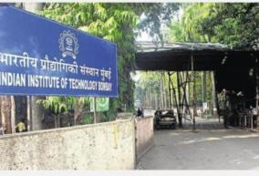 iit-bombay-allows-afghan-students-to-come-back-to-campus