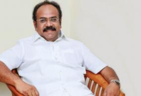 thangam-thennarasu-on-classic-language-tamil-research-institution