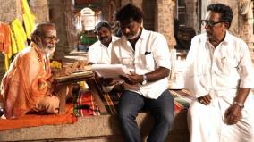 gangai-amaren-returns-as-actor-in-hari-direction