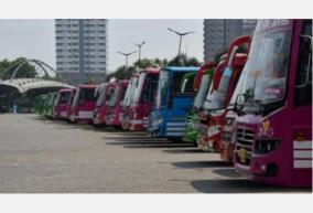 illegal-bus-fare