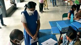andhra-schools-reopen