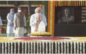pm-modi-pays-tribute-to-atal-bihari-vajpayee