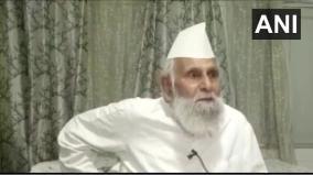 shafiqur-rahman-barq-samajwadi-party-mp-from-sambhal