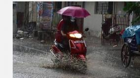 rain-chance-for-3-districts
