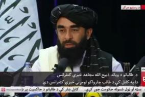 taliban-promise-women-s-rights-security-under-islamic-rule