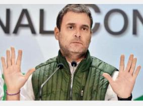 facebook-issues-notice-to-rahul-gandhi-asks-him-to-remove-post-expeditiously