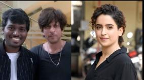 sanya-malhotra-joins-cast-of-atlee-shah-rukh-khan-movie