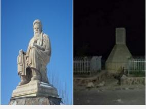 taliban-blows-up-slain-hazara-leader-abdul-ali-mazari-s-statue-in-bamiyan