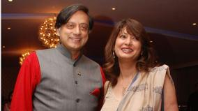 seven-and-half-years-of-torture-tharoor-on-relief-in-sunanda-pushkar-case