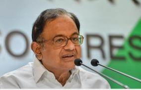 govt-telling-sc-it-can-t-divulge-its-info-in-public-confession-that-spyware-was-used-chidambaram