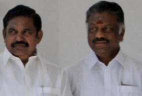 ops-eps-criticises-mk-stalin