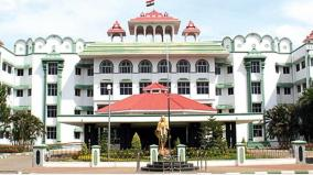 all-tamil-inscriptions-in-mysore-should-be-transferred-to-chennai-inscription-division-high-court-orders-central-archaeological-department