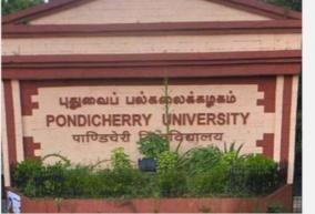 pondicherry-university-pg-phd-registration-deadline-extended