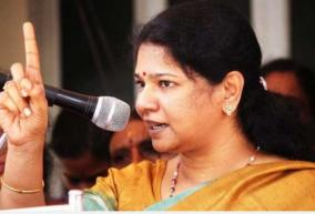 dmk-government-is-fulfilling-election-promise-in-karunanidhi-way-kanimozhi-mp-interview