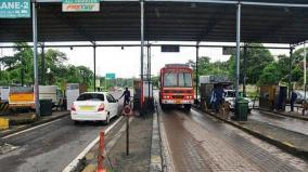toll-gate-ticket-price-hike