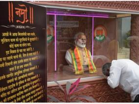 pm-modi-s-bust-removed-from-temple-built-for-him-by-bjp-worker