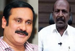 medical-jobs-sports-and-cultural-reservation-should-be-provided-anbumani-letter-to-minister-ma-subramanian