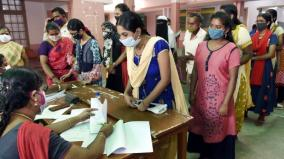 pondicherry-university-community-college-commencement-of-student-admission-in-from-aug-26