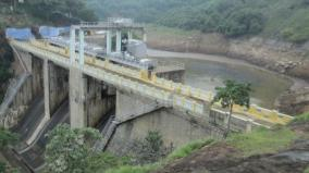 for-the-first-time-in-india-allocation-of-funds-to-restore-the-capacity-of-the-area-dam