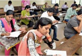 part-time-b-e-b-tech-courses-rank-list-on-sep-22