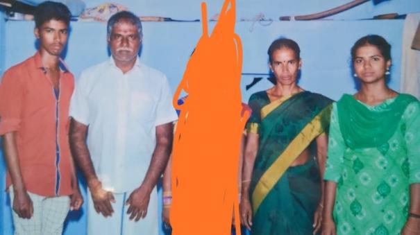 4-suspected-deaths-in-same-family-near-palani-police-investigation