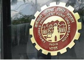 epfo-adds-12-83-lakh-net-subscribers-in-the-month-of-june
