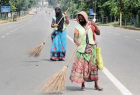 shortage-of-2-500-cleaners-in-madurai-corporation-problem-in-filling-vacancies-due-to-loss-of-corona-revenue