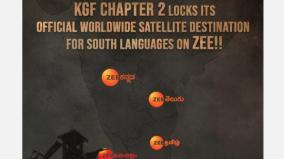 zee-bags-kgf-2-regional-languages-satellte-rights