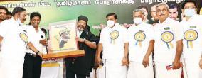 award-for-thirumavalavan