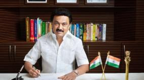 dmk-government-contributed-to-the-development-of-chennai-chief-minister-stalin-is-proud