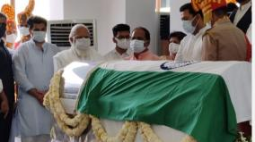 pm-modi-paid-his-last-respects-to-former-up-cm-kalyan-singh