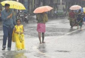 chance-of-heavy-rain-with-thunder-and-lightning-for-17-districts-chennai-meteorological-center
