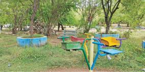 virudhunagar-children-park