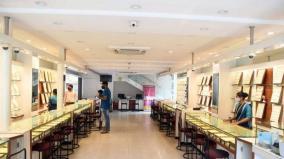 jewellery-shops-strike