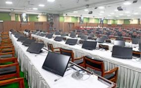 tn-assembly-session