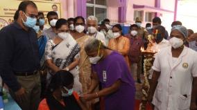 24-hour-corona-vaccination-center-launched-at-coimbatore-government-hospital