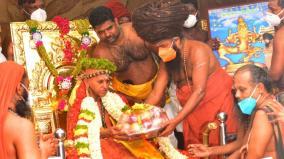madurai-aadheenam