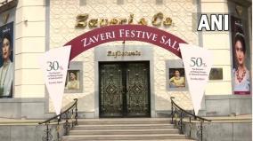 jewellers-in-ahmedabad-observe-one-day-total-shutdown