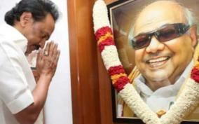 memorial-for-karunanidhi-cm-announces-in-assembly