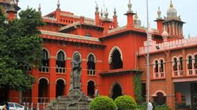 highcourt-on-vanniyar-reservation