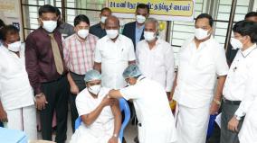 ma-subramanian-on-covid-19-vaccine