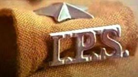 2-ips-officers-transferred