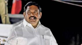 eps-questions-dmk-government-on-central-government-fund