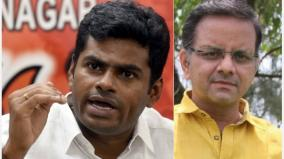 action-to-set-up-inquiry-committee-in-kt-raghavan-case-annamalai