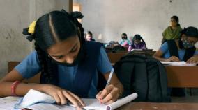 andhra-schools